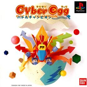 Cyber Egg: Battle Champion