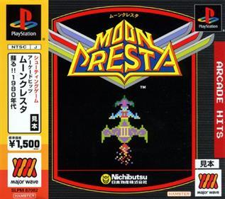 Arcade Hits: Moon Cresta