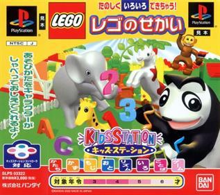 Kids Station: Lego no Sekai