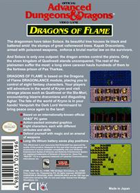 Advanced Dungeons & Dragons: Dragons of Flame - Fanart - Box - Back