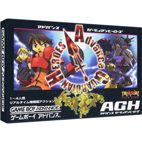 Advance Guardian Heroes - Box - 3D