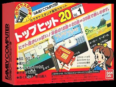 Karaoke Studio Senyou Cassette Vol. 2 - Box - 3D