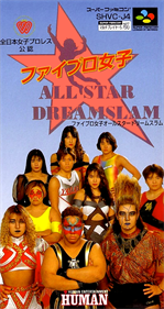 Fire Pro Joshi: All Star Dream Slam