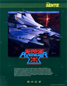 Shrike Avenger (prototype)