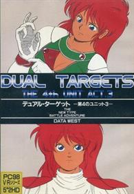 The 4th Unit Act.3: Dual Targets