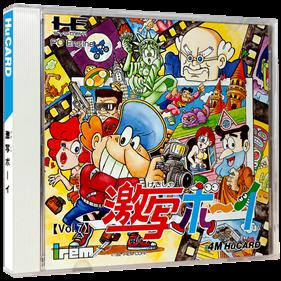 Gekibo: Gekisha Boy - Box - 3D