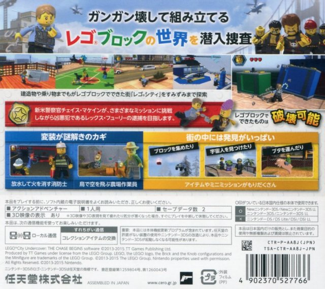 LEGO City Undercover: The Chase Begins Details