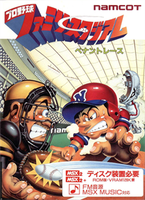 Family Stadium Professional Baseball