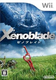 Xenoblade Chronicles - Box - Front