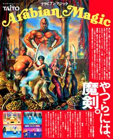 Arabian Magic - Fanart - Box - Front