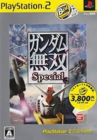 Gundam Musou Special