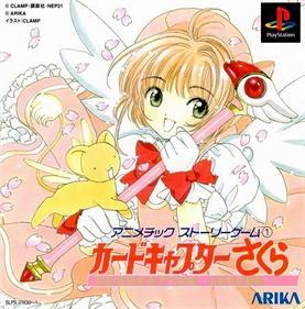 Anime Chick Story 1: CardCaptor Sakura