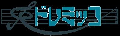 Doremikko - Clear Logo