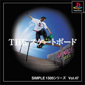 Simple 1500 Series Vol. 47: The Skateboard