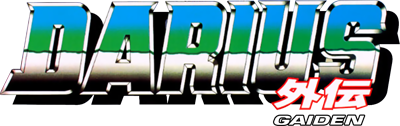 Darius Gaiden - Clear Logo