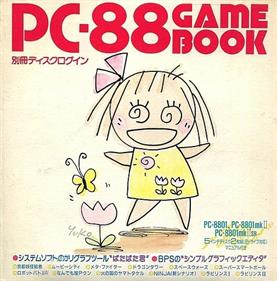 PC-88 Game Book
