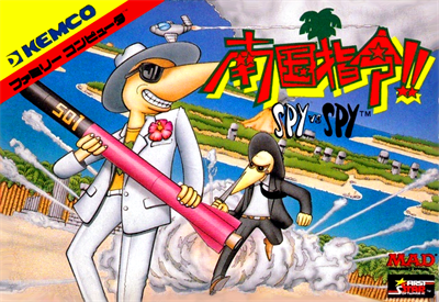 Nangoku Shirei!!: Spy vs Spy