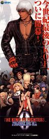 The King of Fighters 2000