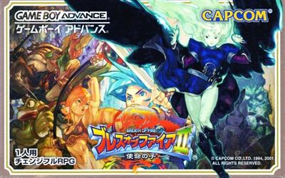 Breath of Fire II - Box - Front
