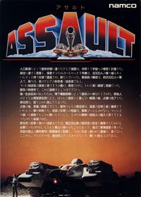 Assault Plus