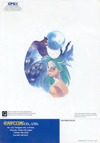 Darkstalkers: The Night Warriors - Advertisement Flyer - Back