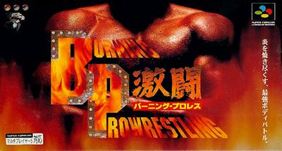 Gekitou Burning Pro Wrestling