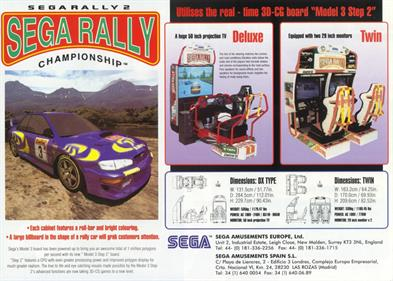 Sega Rally 2 DX