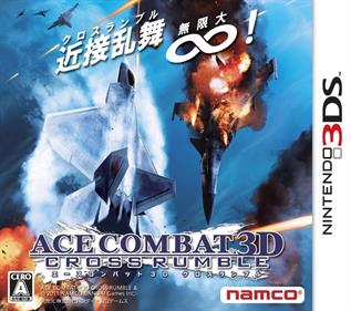 Ace Combat: Assault Horizon Legacy - Box - Front