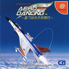 Aero Dancing F : Todoroki Tsubasa no Hatsu Hikou