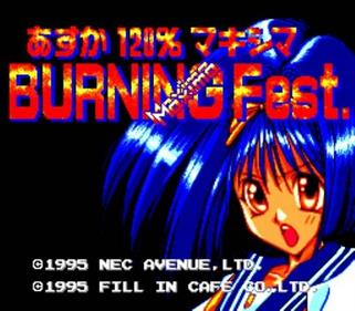 Asuka 120% Maxima BURNING Fest - Screenshot - Game Title