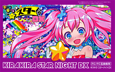 Kira Kira Star Night DX