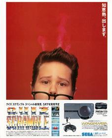 Quiz Scramble Special - Advertisement Flyer - Front