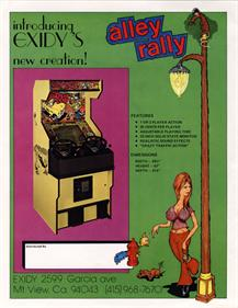 Exidy Games Launchbox Games Database