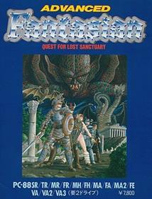 Advanced Fantasian: Quest for Lost Sanctuary