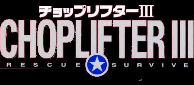 Choplifter III: Rescue-Survive - Clear Logo