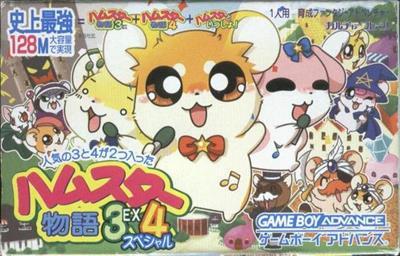 Hamster Monogatari 3EX 4 Special