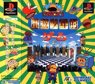 Denpa Shounenteki Game