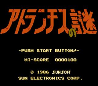 Atlantis no Nazo - Screenshot - Game Title