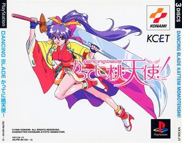 Dancing Blade: Katteni Momotenshi!