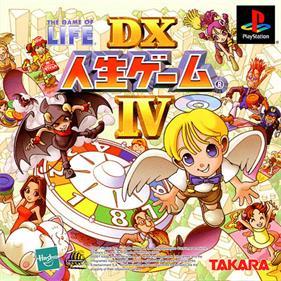 DX Jinsei Game IV