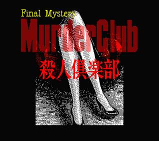 Final Mystery: Murder Club - Screenshot - Game Title