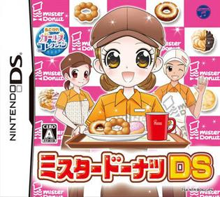 Akogare Girls Collection: Mister Donut DS