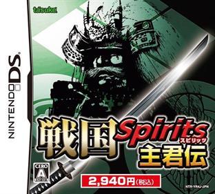 Sengoku Spirits: Shukunden