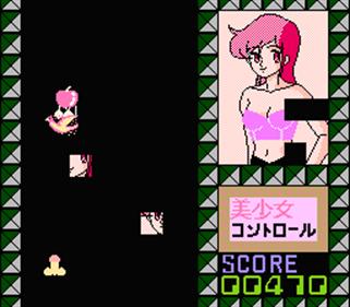 Bishoujo Control - Screenshot - Gameplay