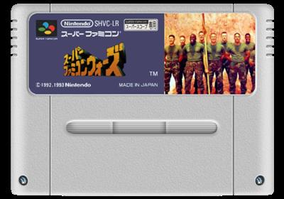 Super Famicom Wars - Fanart - Cart - Front