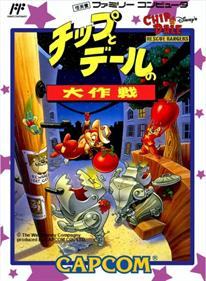 Chip 'N Dale Rescue Rangers - Box - Front