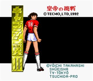 Captain Tsubasa III: Koutei no Chousen - Screenshot - Game Title