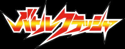 Battle Crusher - Clear Logo
