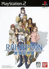 Rahxephon: Soukyuu Gensoukyoku