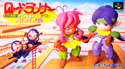 Lode Runner Twin: Justy to Liberty no Daibouken